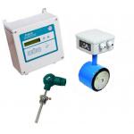 Расходомеры жидкостей РСМ-05.03 ПРПМ (безфланцевые) (6)