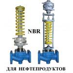 Регуляторы давления для нефтепродуктов (18)