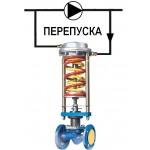 Регуляторы ПЕРЕПУСКА  (20)