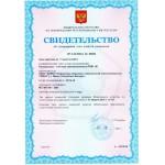 Сертификат РСМ-05 (0)