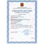 СЕРТИФИКАТ ТЭМ-104 (0)