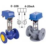 Регулирующие клапаны  с Аналоговыми 0-10 / 4-20мА приводами (32)